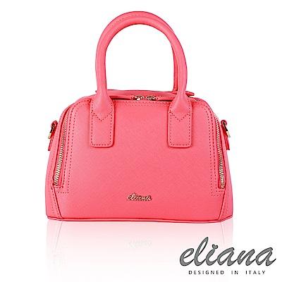 eliana  Natasha 系列兩用式波士頓包-甜美粉
