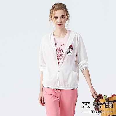 【麥雪爾】抽象花朵水鑽針織衫-粉