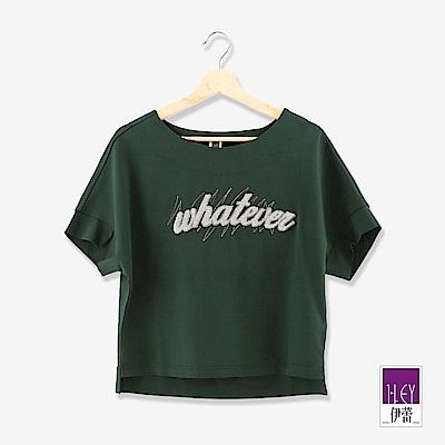 ILEY伊蕾 標語貼繡連袖寬版上衣(綠)