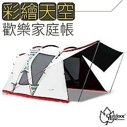 Outdoorbase 彩繪天空一房一廳帳(約280x240cm內掛帳)