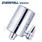 EVERPOLL 愛惠浦科技 微分子潔膚活水器 (MK-802)