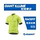 GIANT ILLUME 短袖車衣 product thumbnail 1