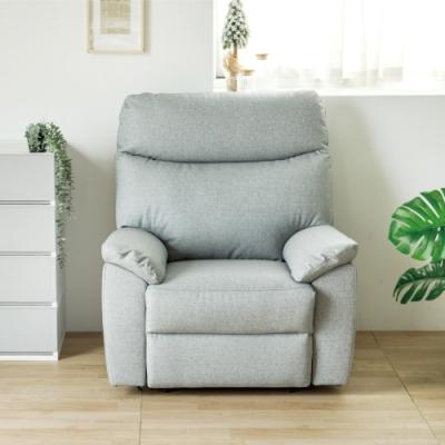 完美主義 可躺式貓抓皮單人電動沙發/皮沙發/單人座/單人沙發/電動椅