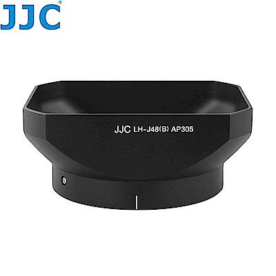 JJC副廠Olympus遮光罩LH-J48(黑色)