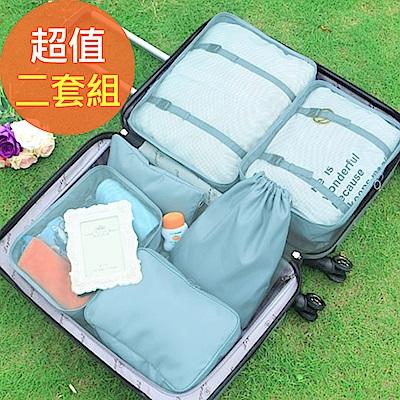 【暢貨出清】JIDA 三防內插扣超手感旅行收納6件套組(<b>2</b>入)