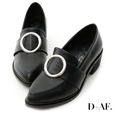 D+AF 時髦品味.大圓環尖頭低跟紳士鞋*黑