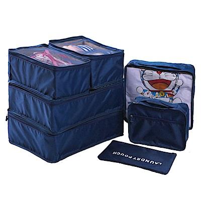 JIDA 新一代輕巧素雅旅行收納7件套組(5色)