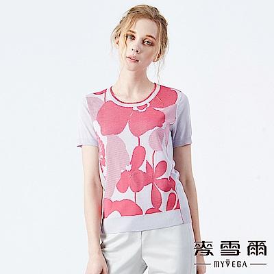 【麥雪爾】雙色變化緹花針織衫-粉