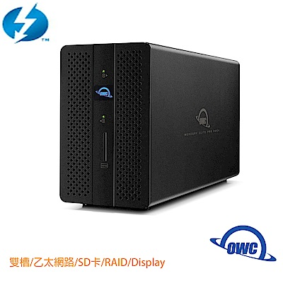 OWC Mercury Elite Pro Dock  Thunderbolt3 雙槽 外接盒