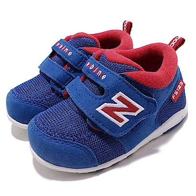 New Balance 慢跑鞋 FS123BRIW 寬楦 童鞋