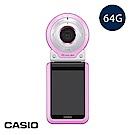 【64G超值組】CASIO EX-FR100L 美肌運動防水相機(公司貨)