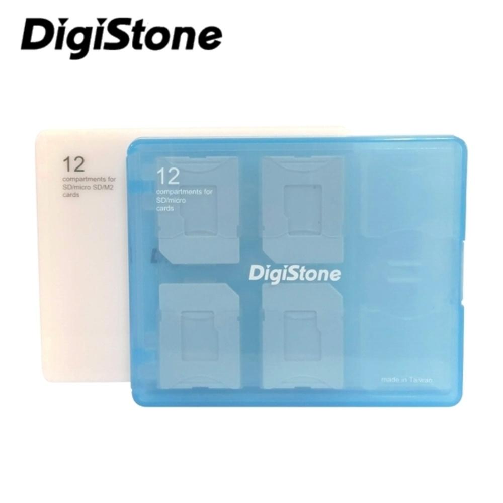 DigiStone 記憶卡收納盒冰凍藍+靓白色 X2個 (含Micro SD裸卡盤X4)
