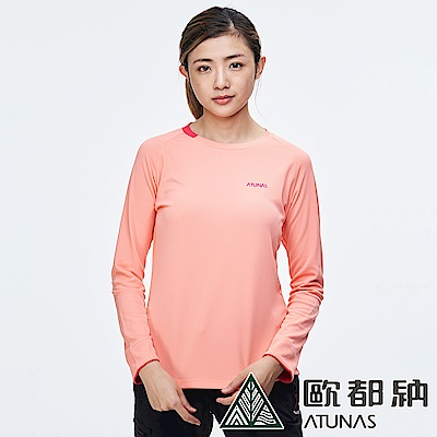 【ATUNAS 歐都納】女款Polygiene防霉抗菌長袖T恤A-T1823W粉柑