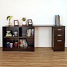 《HOPMA》DIY巧收多功能書桌櫃-寬121 x深39 x高71cm