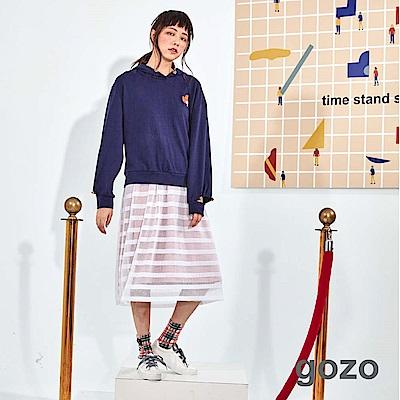 gozo 層次配色條紋網紗裙(二色)