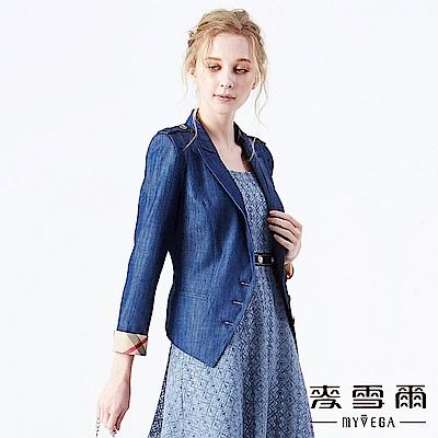【麥雪爾】立體剪裁單寧俐落西裝外套