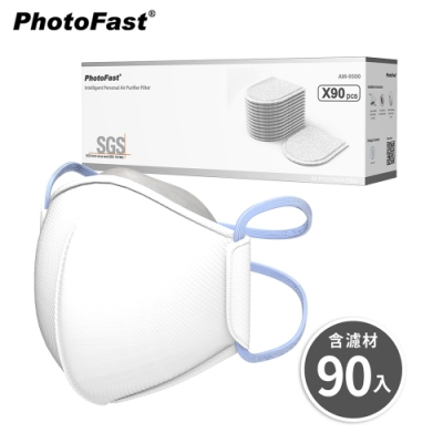 PhotoFast 口罩型 智慧行動空氣清淨機 AM-9500 + 專用濾芯片90入