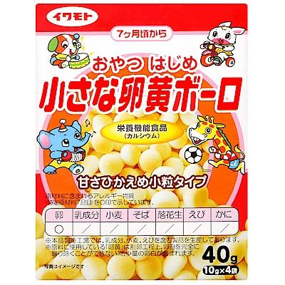 岩本製果 小蛋酥(40g)