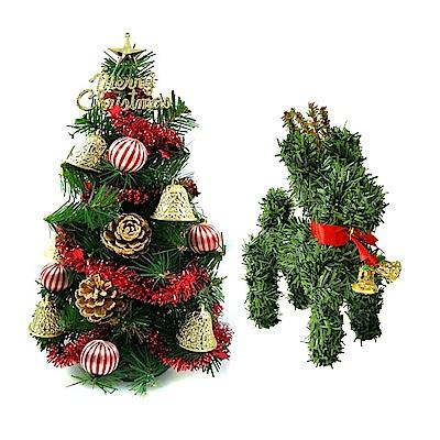摩達客 聖誕超值組-30cm聖誕樹-6吋小鹿