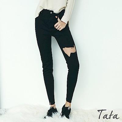 膝蓋割破牛仔修身褲 TATA