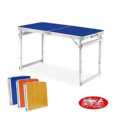 [時時樂限定] 闔樂泰 好收納萬用箱型桌-單桌
