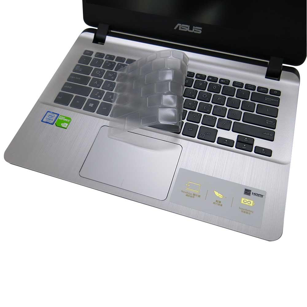 EZstick ASUS Vivobook X407 X407UB 奈米銀抗菌TPU鍵盤膜