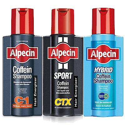 [時時樂限定] Alpecin 咖啡因系列250mlx3
