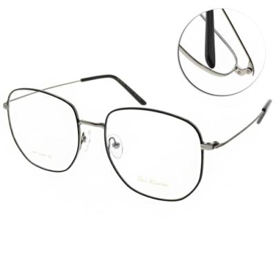 PAUL HUEMAN 光學眼鏡 韓系質感多邊款/黑-槍 #PHF365D C5-<b>1</b>