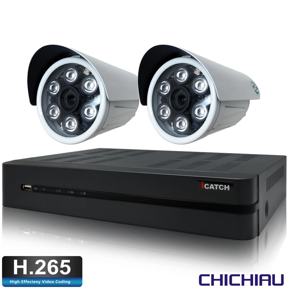 奇巧H.265 4路5MP iCATCH監控主機+SONY 1080P鏡頭*2