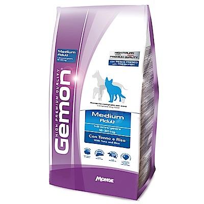 義大利Gemon啟蒙 中大型成犬 鮪魚配方 3KG