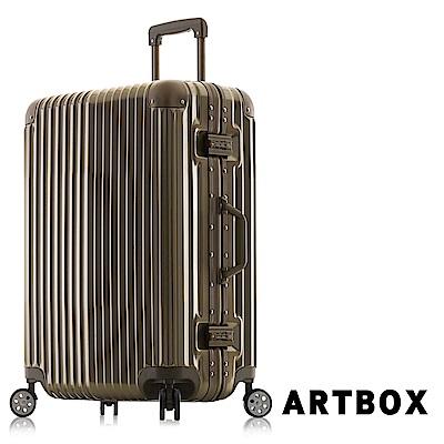 ARTBOX 超次元 20吋PC鏡面鋁框行李箱(墨綠金)
