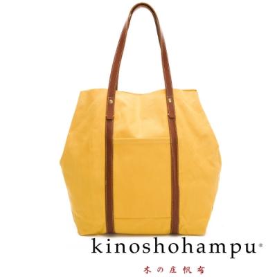 kinoshohampu NO.9手工帆布包 黃X咖啡