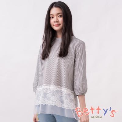 betty's貝蒂思 蕾絲條紋縮口七分袖上衣(黑白條紋)