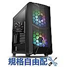 Intel九代技嘉B365平台GTX2080S電競機準系統