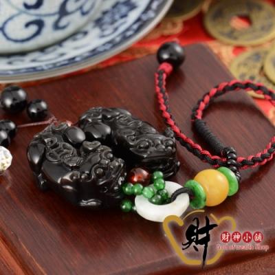 財神小舖 黑曜石 雙貔貅吊飾 (含開光) DSP-5501