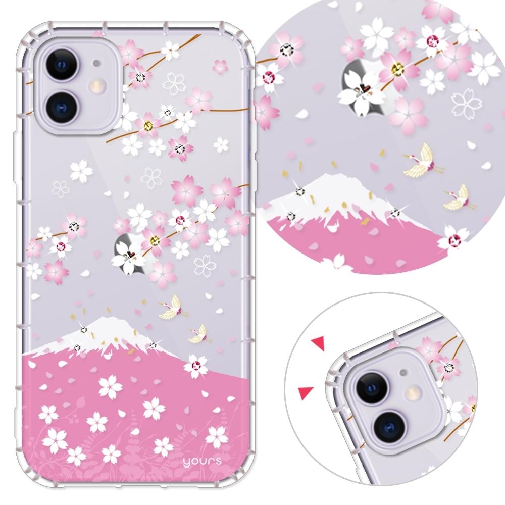 YOURS APPLE iPhone 11 6.1吋 奧地利彩鑽防摔手機殼-櫻飛雪