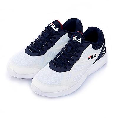FILA男款慢跑鞋-白丈青 1-J902S-131