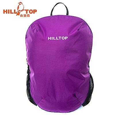 【hilltop山頂鳥】18L休閒背包T28X12紫灰