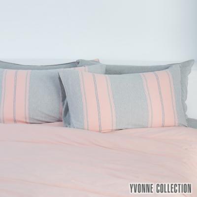 YVONNE COLLECTION 直條紋枕套-粉橘/灰