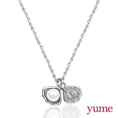 YUME 貝殼裡的寶藏項鍊