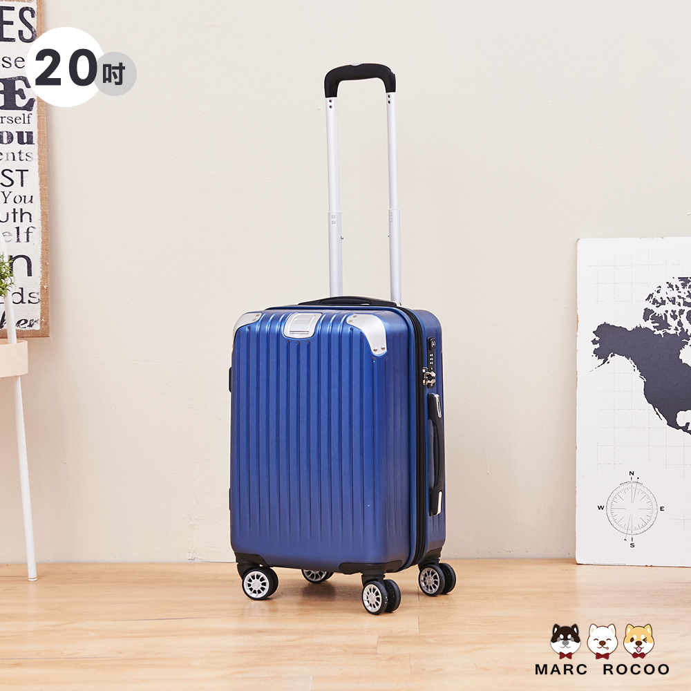 MARC ROCOO-20吋-尊爵再現拉絲紋抗刮行李箱-2933PLUS-星辰藍