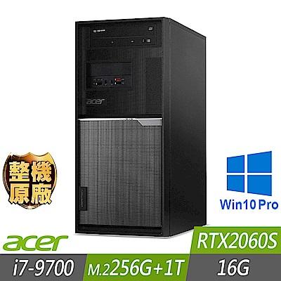 ACER Veriton K8-660G 工作站 i7-9700/16GB/M.2-256G+1TB/RTX2060S/W10P