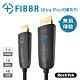 菲伯爾FIBBR Ultra Pro 光纖HDMI連接線 1M product thumbnail 1