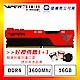 VIPER蟒龍 ELITE II DDR4 3600 16GB桌上型超頻記憶體 (星睿奇公司貨) (PVE2416G360C0) product thumbnail 1