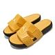 Nike 拖鞋 Jordan Hydro 8 套腳 男鞋 喬丹 輕便 夏日 舒適 簡約 穿搭 黃 黑 CD2803003 product thumbnail 1