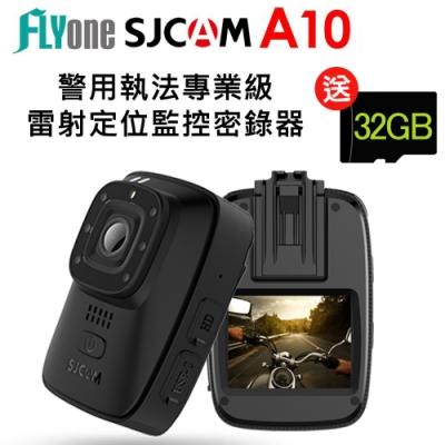 FLYone SJCAM A10 警用執法專業級 雷射定位監控密錄器-急