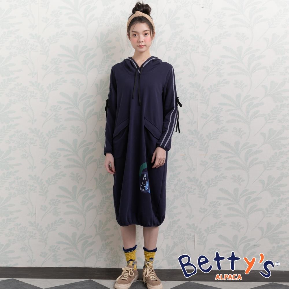 betty's貝蒂思 童趣印花雙口袋連帽洋裝(深藍)