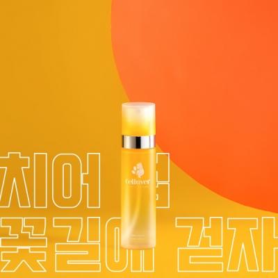 韓國Celluver香縷 女神降臨黃寅燁代言 韓國雪紡香水 80ml-金香閃閃