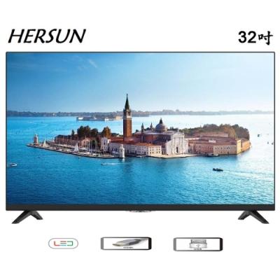 HERSUN  32吋液晶顯示器  HS-32C06