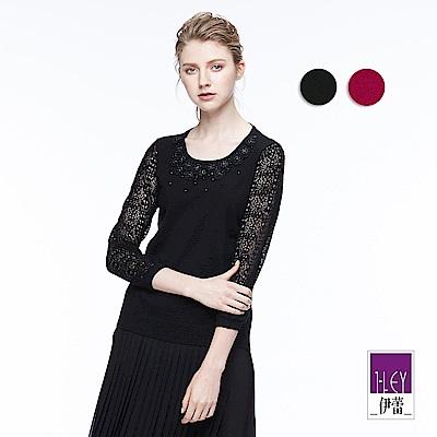ILEY伊蕾 珠飾繡花圓領針織上衣(黑/紫)